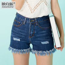 Mapping to pants spring summer 2017 new cut-offs girl Korean version of slim hole in the loose tassel shorts
