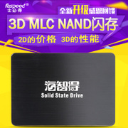 Who will H5-60G PLUS SSD 60g SSD notebook desktop 64g