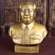 Promotional White bronze ornament commemorating the nostalgic Mao Master antique collection Brass bust of the chairman