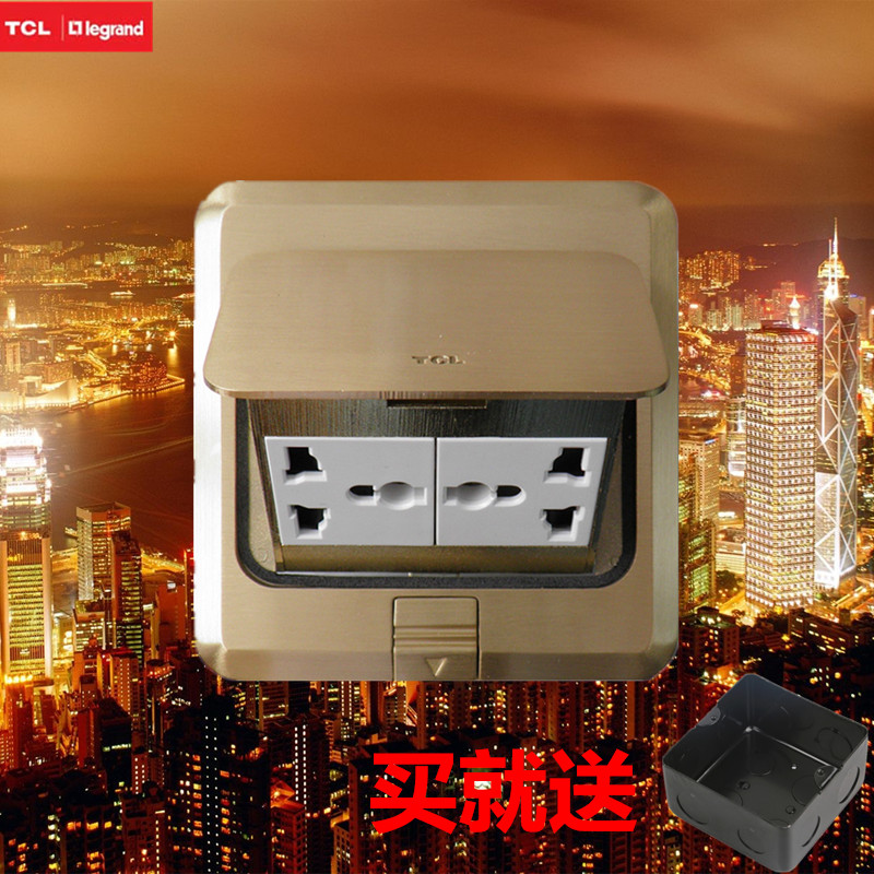 TCL Legrand Outlet TCL6 Hole Insert All Copper TCL Multifunction Five Holes Six Holes Insert Low Box