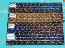 Nordic Masters Hand-forged mosaic pattern steel plate
