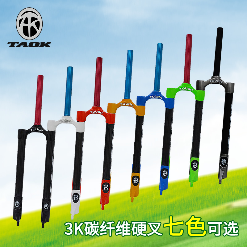 TAOK Tuoke Mountain Bike Fork 24,26,27.5,29-inch Bicycle Fork 3K Carbon Fiber Fork