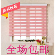 The new free punch shade curtains blinds soft curtain office living room bathroom waterproof bathroom products