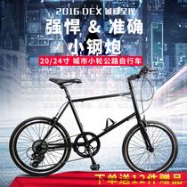 20寸451铬钼钢架变速小轮公路车赛车女士24寸成人平把自行车跑车