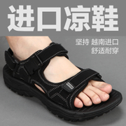 Vietnam leather sandals men beach shoes 2017 new summer large size shoes men sports outdoor slippers