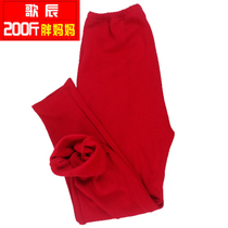 Song-chen Super Fat Mother add fat increase autumn outfit winter and cashmere thickening girl warm trousers middle-aged