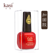 KaSi environmentally friendly nail polish primer QQ Bobbi Light Gel nail products durable solid 15ml reinforcement