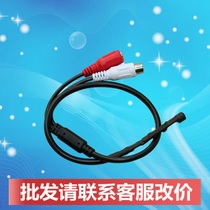Micro monitoring special microphone Sound Collection sound recording sound collection pickup head 602A