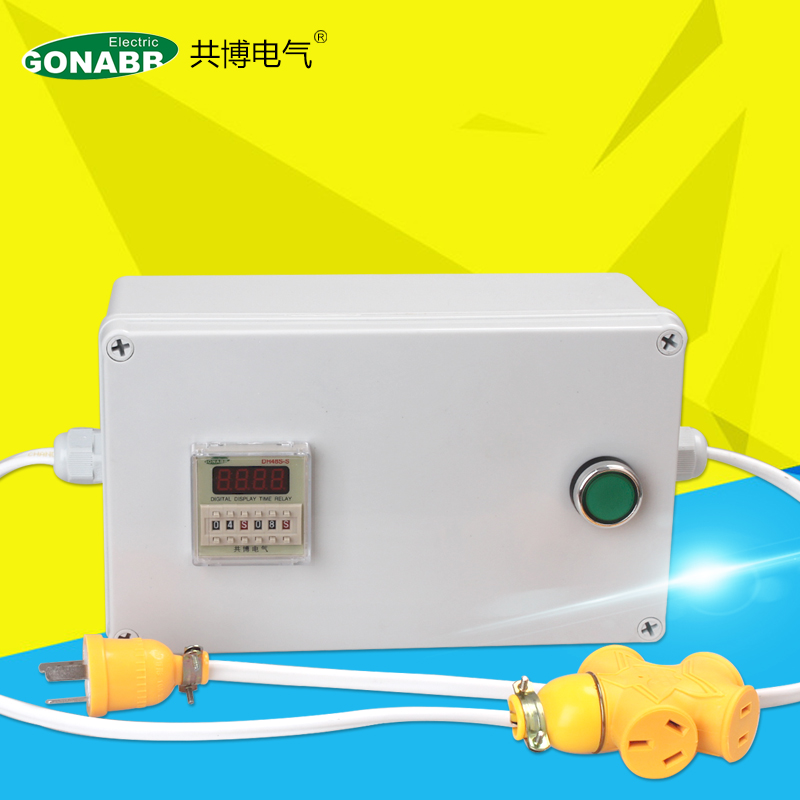 [The goods stop production and no stock]Mini type countdown switch 1 second -99 hour time control switch manual open automatic off 220V controllable 3000W