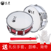 Wenyan snare 11/13/14 inch student young pioneers drum adult marching band drum Children Musical Instruments