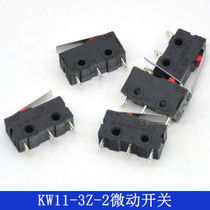 Micro Switch KW11-3Z-2 Straight Handle Tripod KW12-B Contact Switch Travel Switch