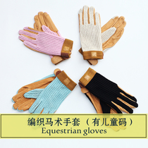 917 (with childrens code) equestrian line Back Gloves Equestrian Gloves Pigskin Knight Gloves leather Equestrian Gloves