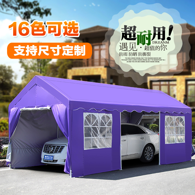 Spartan car Pengbu cloth parking sheds cloth tent cloth around the sample color printing