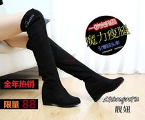 Pretty girl A89 891 autumn and winter knee boots in the slope with the high-rise stretch suede to wear thin women boots