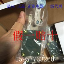 Genuine Thai electrical Zhengtai limit switch YBLX-19 121 (LX19-121)a fake penalty ten