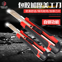 Steel extension blade art knife wallpaper Knife household manual Open box cutter cutting knife disassembly courier Oracle Cutting Knife Tool