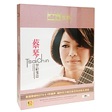 Genuine Home Theater dts CD-ROM Tsai Qin Qin Yun Yin sound DTS5.1 channel surround sound loss CD