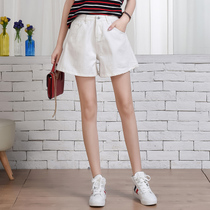 Know white jeans pants shorts 2017 summer Korean version of a new casual shorts