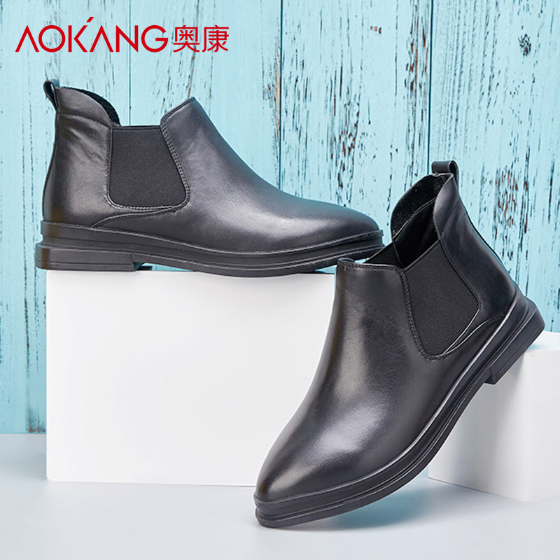 Aokang women's shoes autumn and winter new fashion leather Chelsea boots pointed thick with high-top casual shoes single shoes women