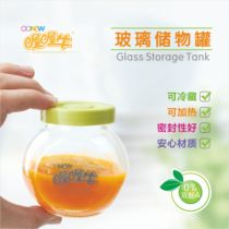 Wow Bull Baby Multifunctional Auxiliary food machine Glass Auxiliary food storage bottle 28032