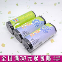 Weijie 50X60 flat point broken roll small garbage bag house cleaning point break type one-time 22