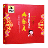 Genuine cd Gong Yue selected cd folk song popular song vinyl record car music car cd CD disc