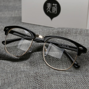 Retro glasses frame Korean flat mirror female personality half frame with a round face male eye myopia frame simple frame finished tide