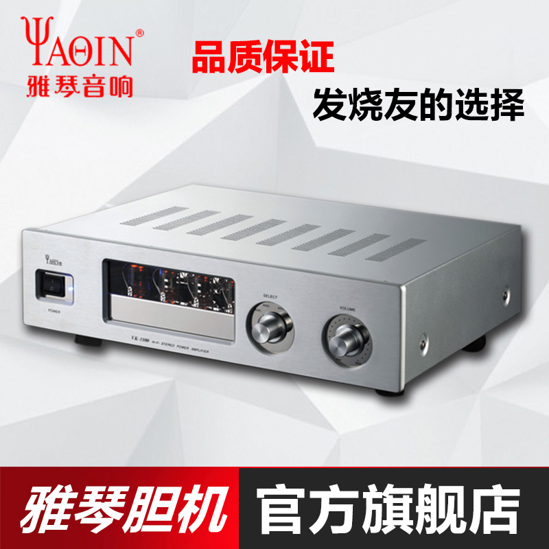 Yaqin VK-2100 front and rear gallstone power amplifier HiFi power amplifier tube power amplifier high power