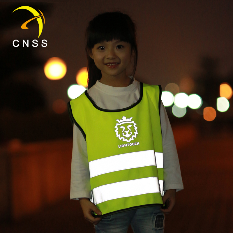 CNSs children's reflective vest, reflective vest, reflective vest, reflective vest, reflective vest, reflective clothing, primary school students'reflective clothing, traffic safety vest