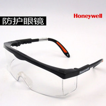 Honeywell Sboriamba Fortify UV Goggles windproof 100110 black frame Glasses