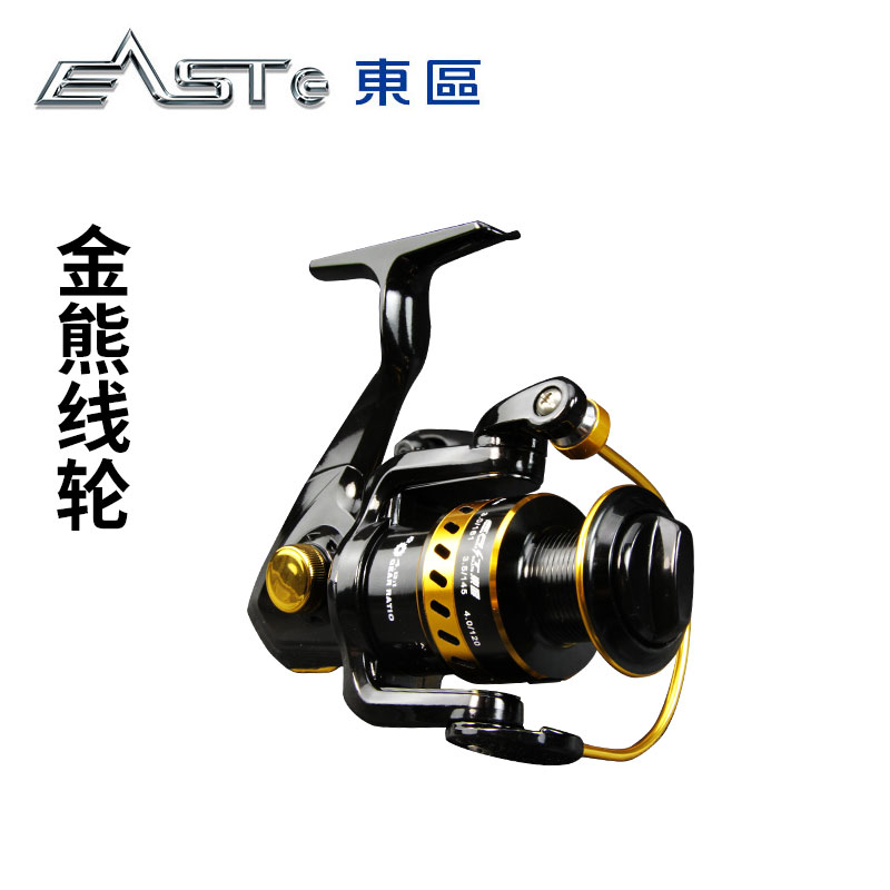 Eastern Fishing Tackle EAST Reel Golden Bear EAST 5+1BB 800-6000 Series