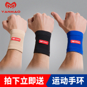 Sports wristbands men's basketball, badminton, wrist sprain, volleyball, slim women's wrist protectors, summer thin hand guards