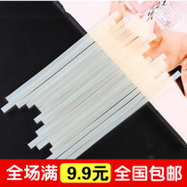 Thermal Sol strip resistant to high temperature transparent hot melt adhesive rod Home Objects solid DIY Jewelry hair Accessories