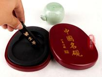 Four Treasures 5 inch Yantai with cover boutique students calligraphy painting with Yantai Chinese painting supplies Yantai