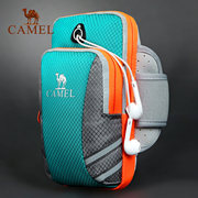 Sell 20 thousand camel running mobile phone arm bag, men and women outdoor fitness arm, with mobile phone arm sleeve
