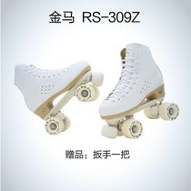 Double row skates double row Flash roller roller skating pattern xiamen Golden Horse skates Male and female adults _ adult children