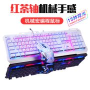 Wrangler mechanical hand tarantula keyboard and mouse cable game mouse lol backlight metal bar