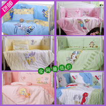 At a loss! Foreign cotton baby bedding baby bedding set cotton bed surrounding a baby four piece set