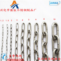 Ao ti Direct sales 304 stainless steel chain pet chain dryer chain traction chain M1.5 long ring chain