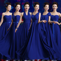 2018 Autumn new bridesmaid dresses long slim bridesmaid dress sister dress wedding Blue Evening gown costume