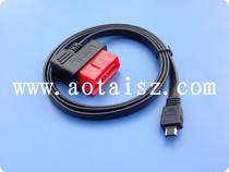 Straight Plug HUD head-up Display OBD2 cable GPS car data monitoring OBDII cable