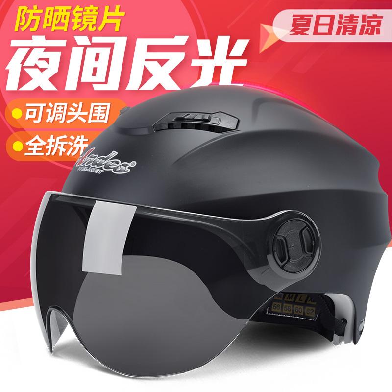 Electric battery car helmet gray man summer four seasons universal half-helmet locomotive full helmet cute motorcycle hard hat