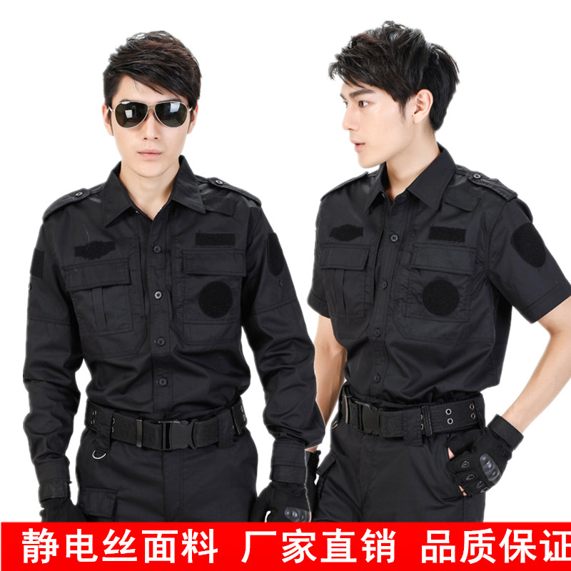 Summer 2017 TQ special uniform long sleeve suit black short sleeve special training suit outdoor security training suit thoroughly