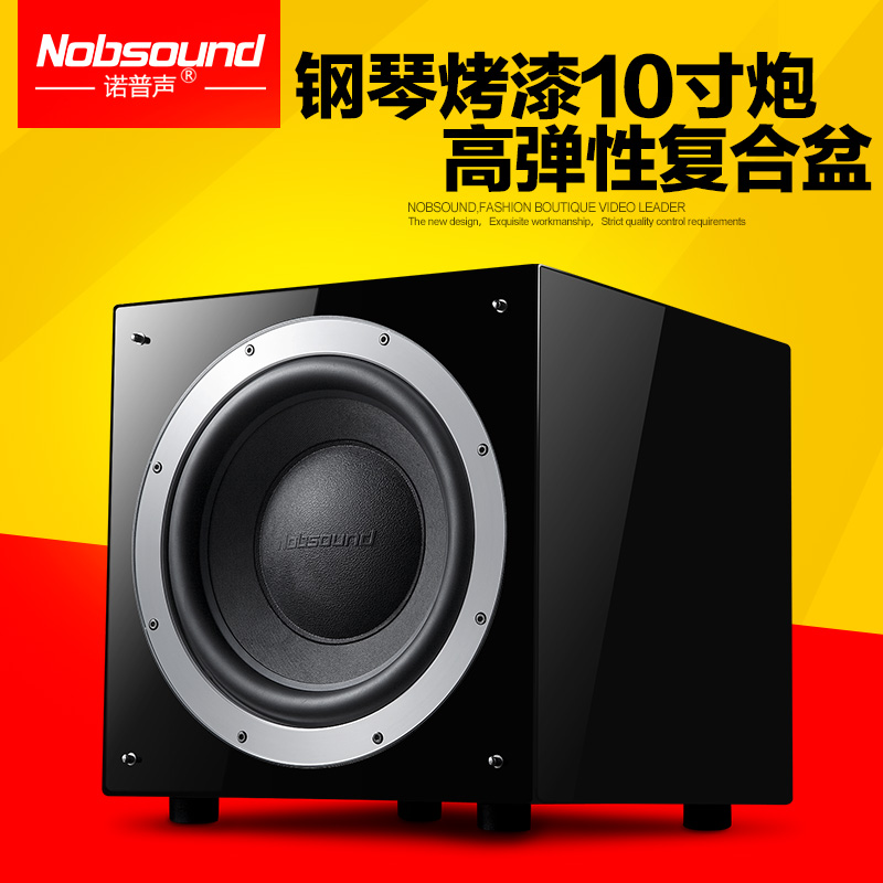 Nobsound/Nop Sound SW-500 Home Theater 10-inch Active Overweight Subwoofer Speaker