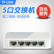 TP-LINK 5 port Ethernet switch network deconcentrator Ethernet hub HUB.