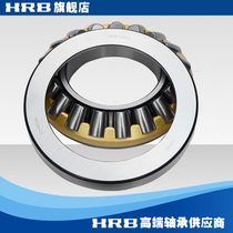 HRB bearing flagship store thrust spherical roller bearing 29324 9039324 inner diameter 120mm outer diameter 210mm
