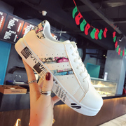 In the spring of 2017 new Korean white shoe flat casual shoes four female students all-match breathable shoes laces