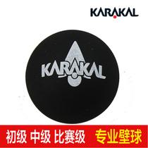 Genuine Karakal Professional match squash beginner training ball Blue dot red dot double yellow dot Three