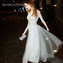 Elegant white Banquet ladies Evening Dress