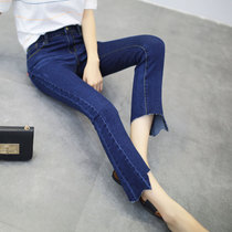 Some micro-speakers on the left bank nine pants jeans women cyclone girls stylish tassel beggar pants womens tide